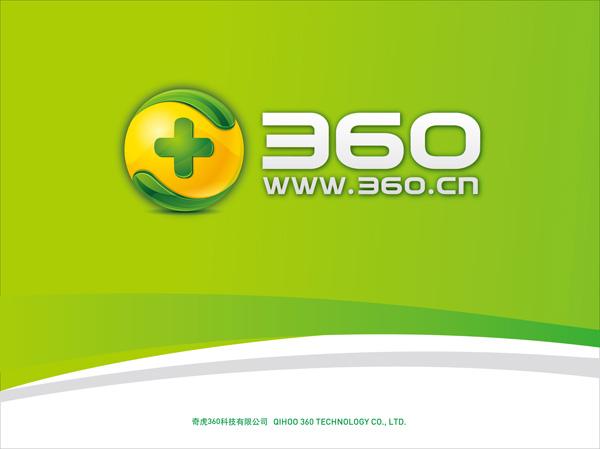 闻《奇虎360花1.1亿买下360.com域名》有感