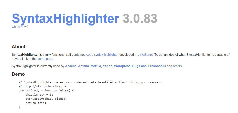 代码高亮插件Syntaxhighlighter3.0.83详细使用方法