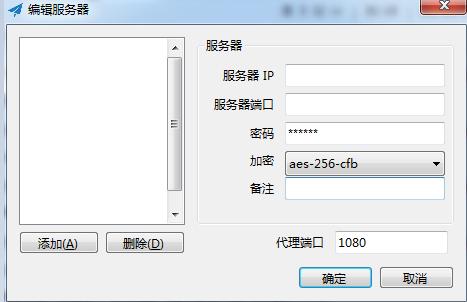 shadowsocks新版本,无需浏览器插件即可用ssnode
